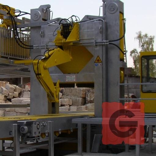LOGO_Stone blocks splitting machine HSP 1800x1000