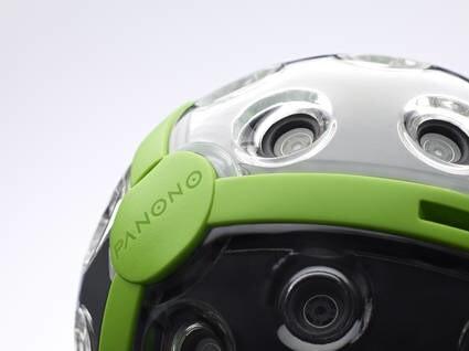LOGO_Panono Camera
