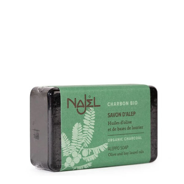 LOGO_ALEPPO SOAP WITH ORGANIC CHARCOAL