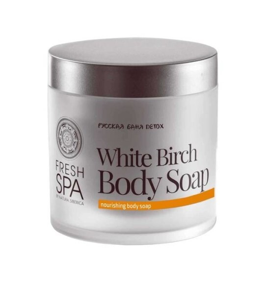 LOGO_White Birch Body Soap