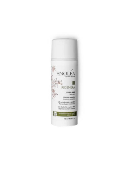 LOGO_Anti-age hand cream Rigenera