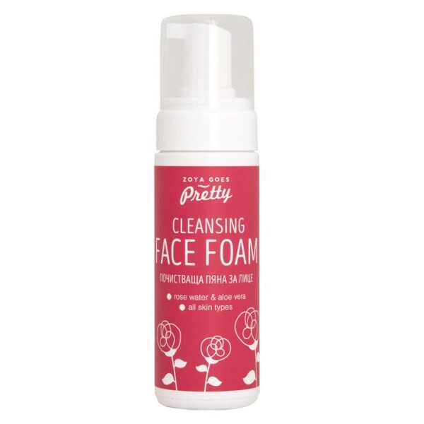 LOGO_Cleansing face foam