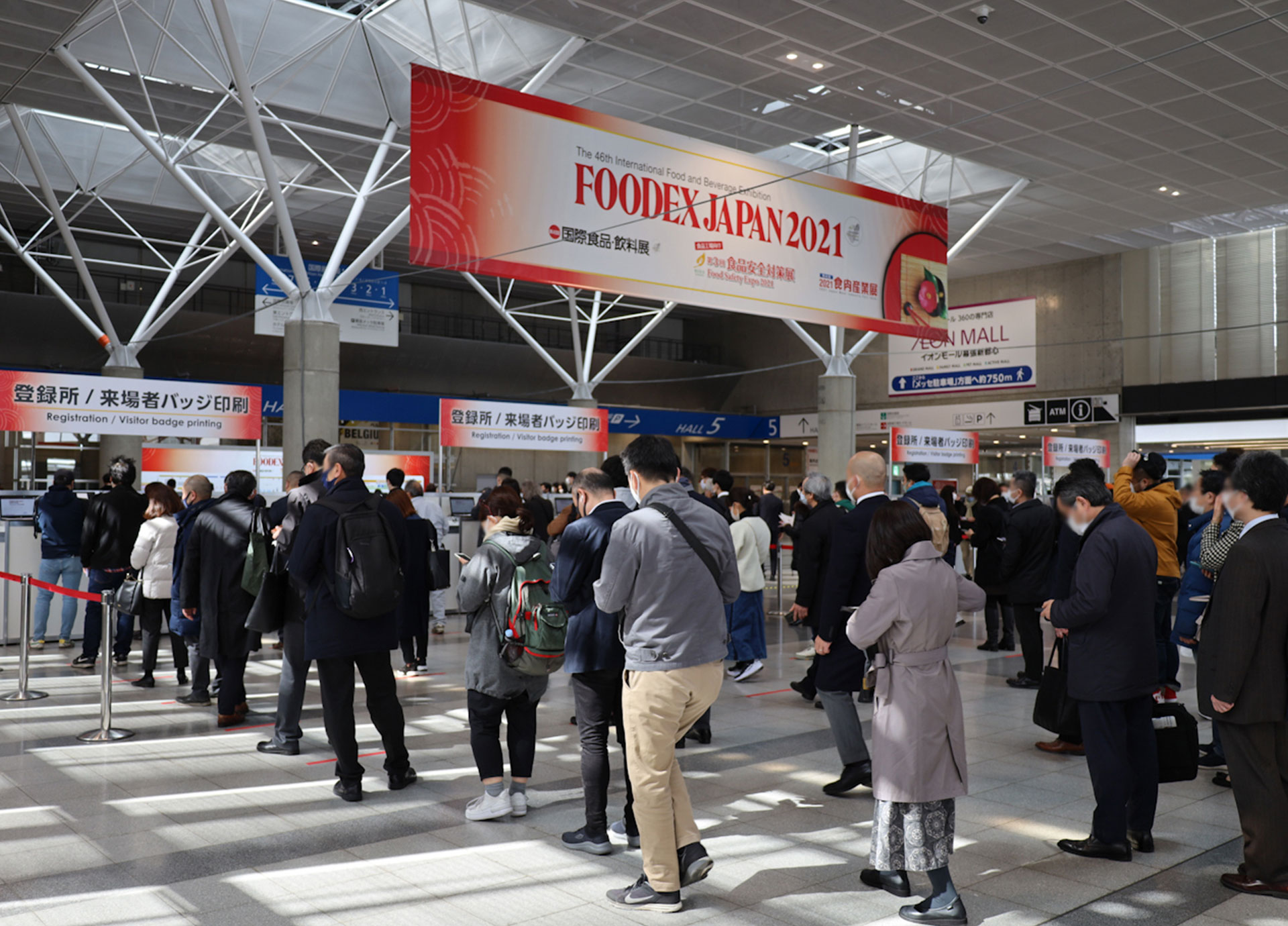 BIOFACH JAPAN Pavillion in FOODEX JAPAN 2021