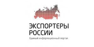 Exporter Russia